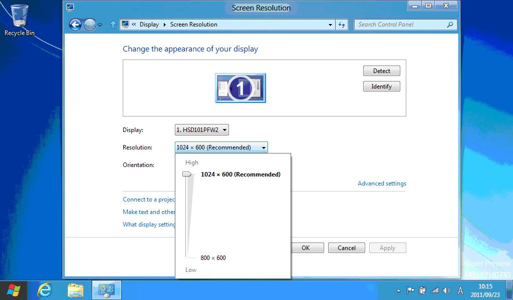 win8解像度変更1