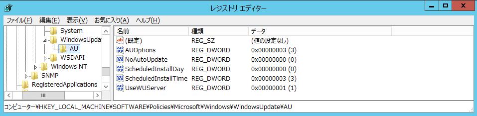WSUSサーバーおよび自動更新レジストリ